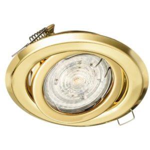 Stropné bodové podhľadové svietidlo BETA nastaviteľné, zlaté